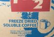 بهترین قهوه گلد