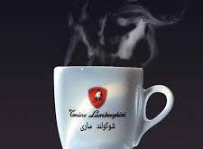 قیمت قهوه لامبورگینی