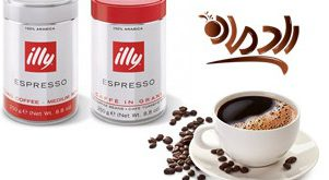 قهوه اسپرسو ایلی